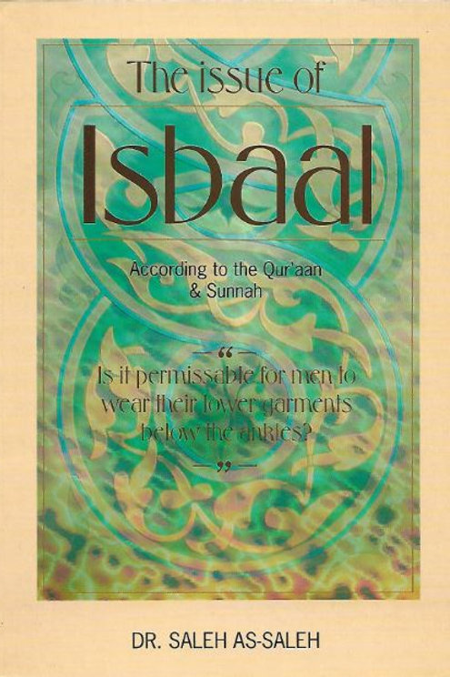 The Issues of Isbaal