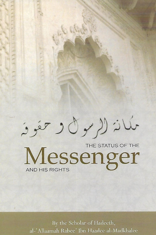The Status of the Messenger and His Rights