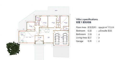 Villa1 design.png