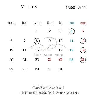 7月営業日.jpg