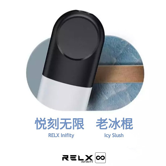 RELX INFINITY REPLACEMENT PODS(3 pods)- ICY SLUSH