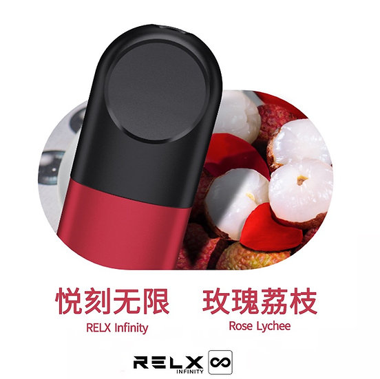 RELX INFINITY REPLACEMENT PODS(3 pods)- ROSE LYCHEE