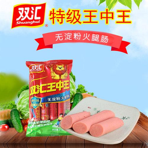 双汇王中王火腿肠SHUANGHUI WZW 30g/9pc