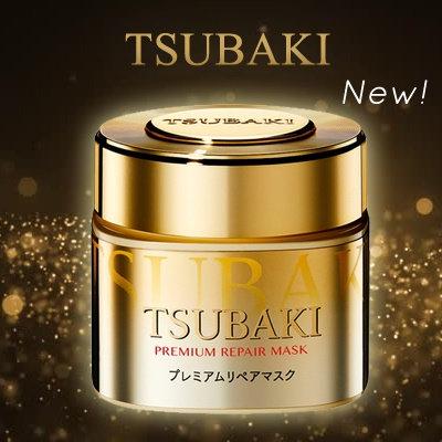 SHISEIDO TSUBAKI HAIR REPAIR MASK