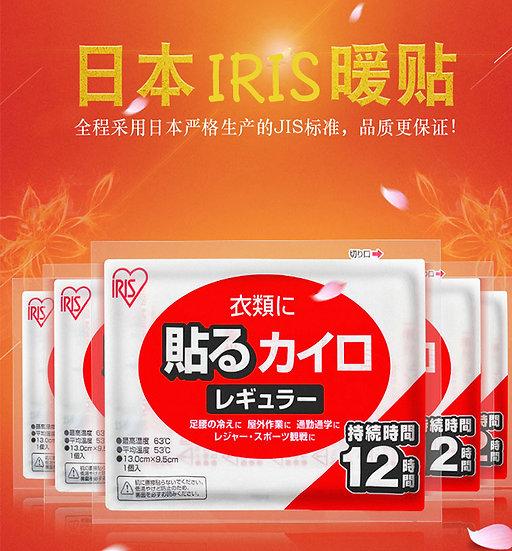 IRIS Poka Poka Heat Pack