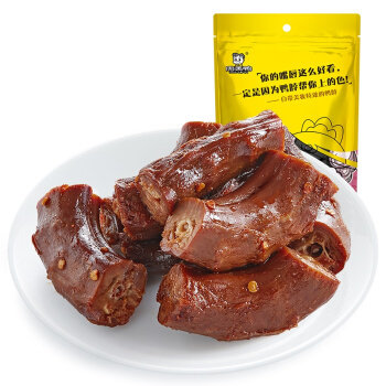 Zhouheiya duck necks 周黑鸭 卤鸭脖