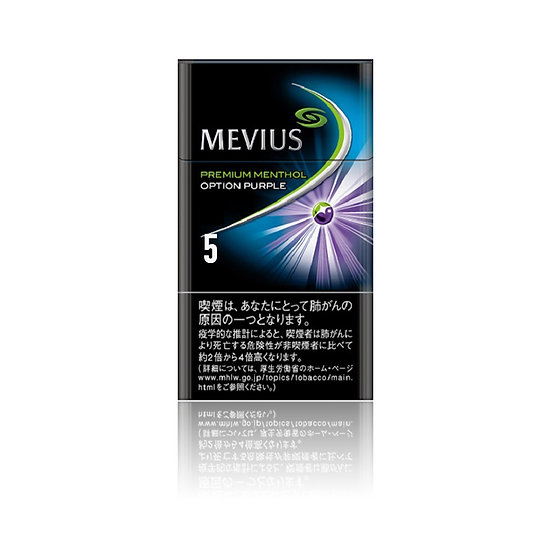 Mevius Blueberry - Japanese Version