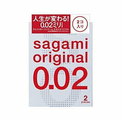 SAGAMI 0.02 ORIGINAL(2pc)