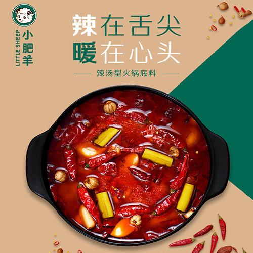 LITTLE SHEEP Hot Pot Soup Hot Flavor