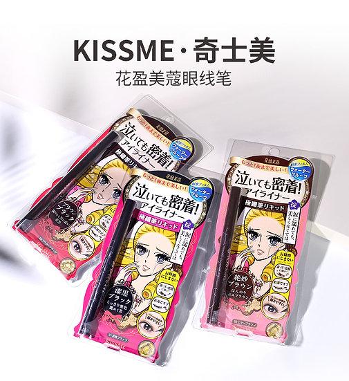 KISSME HEROINE MAKE SMOOTH WATERPROOF LIQUID EYELINER