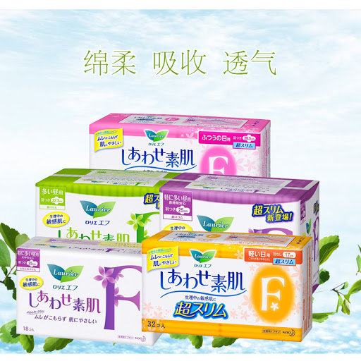 F ULTRA GENTLE DAILY ABSORBENT WING SANITARY NAPKIN