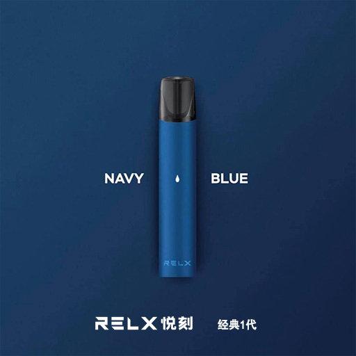 RELX CLASSIC STARTER KIT〈一代套装〉- Blue