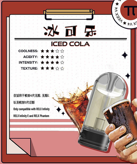 Veex V4 pods for RELX Infinity & Phantom - Iced Cola