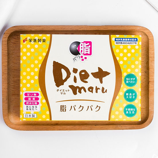 DIET MARU Grease Removals Ball - 吸油丸
