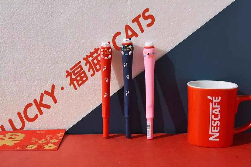 Lucky Cats Gel Pen -- Black Ink