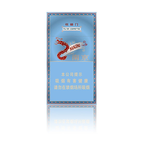 煊赫门- 炫彩