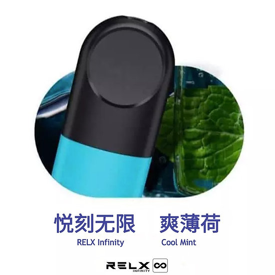 RELX INFINITY REPLACEMENT PODS - MINT