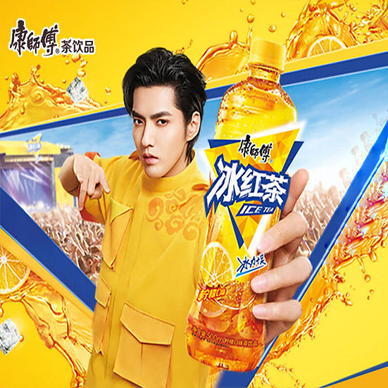 KANGSHIFU ICED TEA