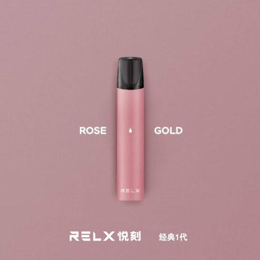 RELX CLASSIC STARTER KIT〈一代套装〉- Pink