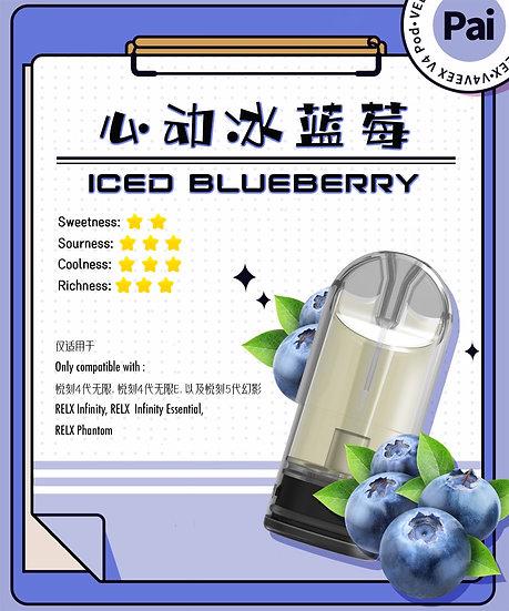 Veex V4 pods for RELX Infinity & Phantom - Blueberry