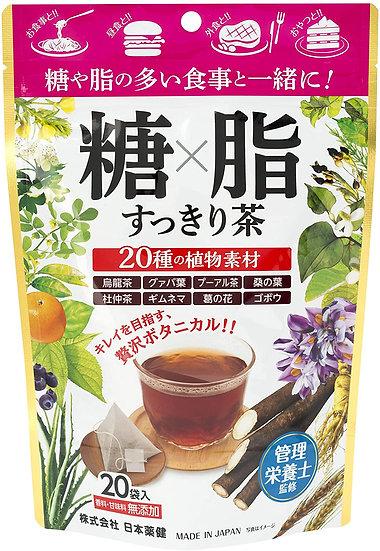 NIPPON YAKUKEN SUGAR & FAT CLEAN TEA