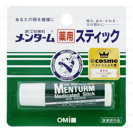 Menturm omi brotherhood medicated stick日本Menturm近江兄弟 天然植物薄荷润唇膏 4g