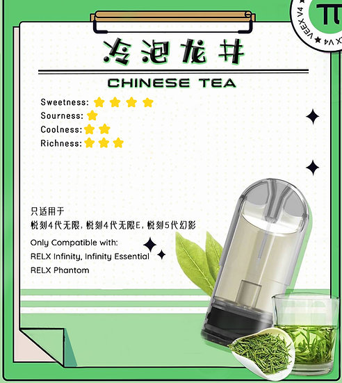 Veex V4 pods for RELX Infinity & Phantom - Chinese Tea