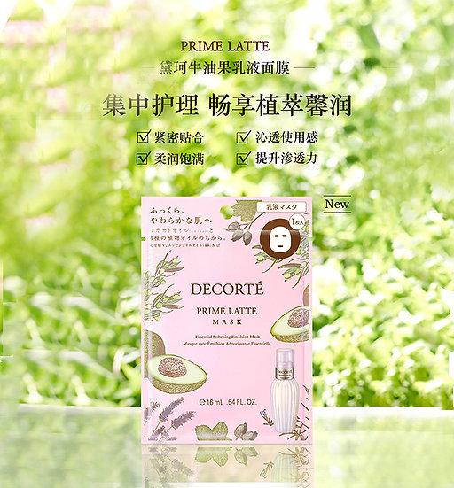 COSME DECORTE Prime Latte Mask 1pc
