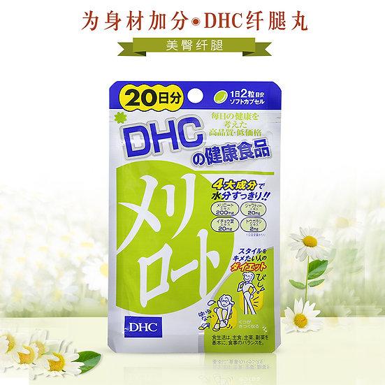 DHC MELILOT  SUPPLEMENT FOR SWOLLEN LEGS