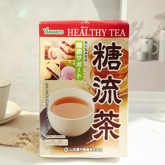 YAMAMOTO MIXED HERBAL SUGAR FLOW DIET TEA 糖流茶