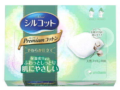 UNICHARM SILCOT Premium Natural Facial Cotton