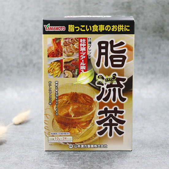YAMAMOTO MIXED HERBAL FAT FLOW DIET TEA 脂流茶