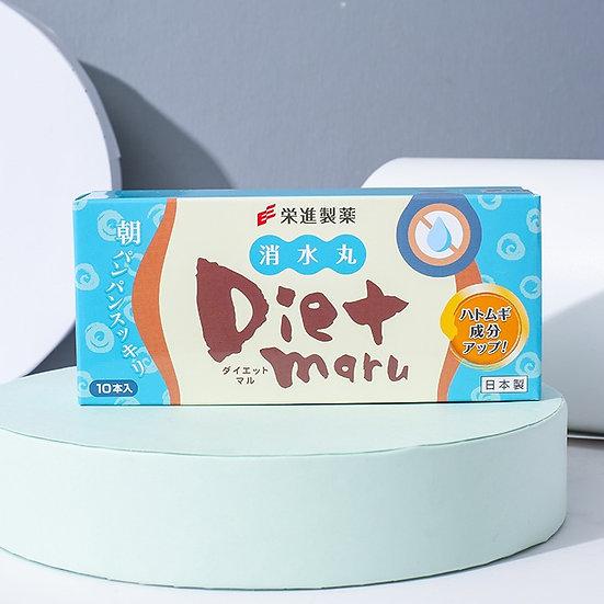 DIET MARU Consumers Shuiwan 消水丸