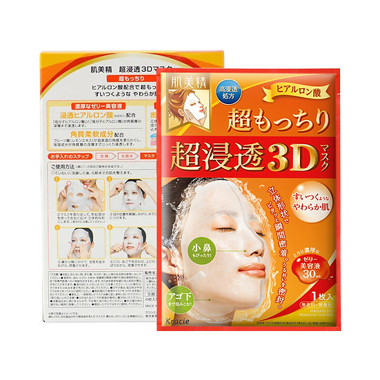 KRACIE HADABISEI Hyaluronic Acid 3D Super Lifting Face Mask
