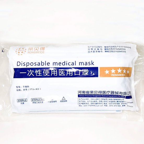 DISPOSABLE MEDICAL SURGICAL MASK - 一次性医用外科口罩