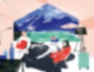 Illustration Barbara Ott Boutique Hotel Miramonti Meran