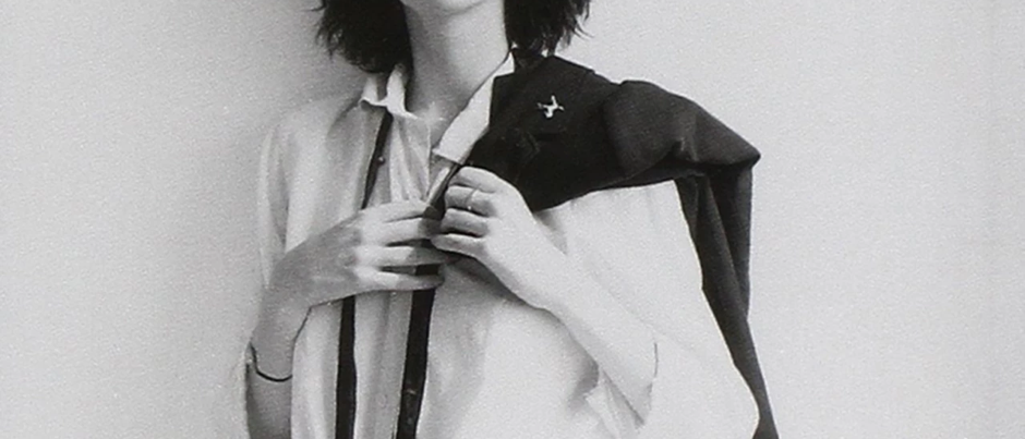 Patti Smith - Horses (BSM)