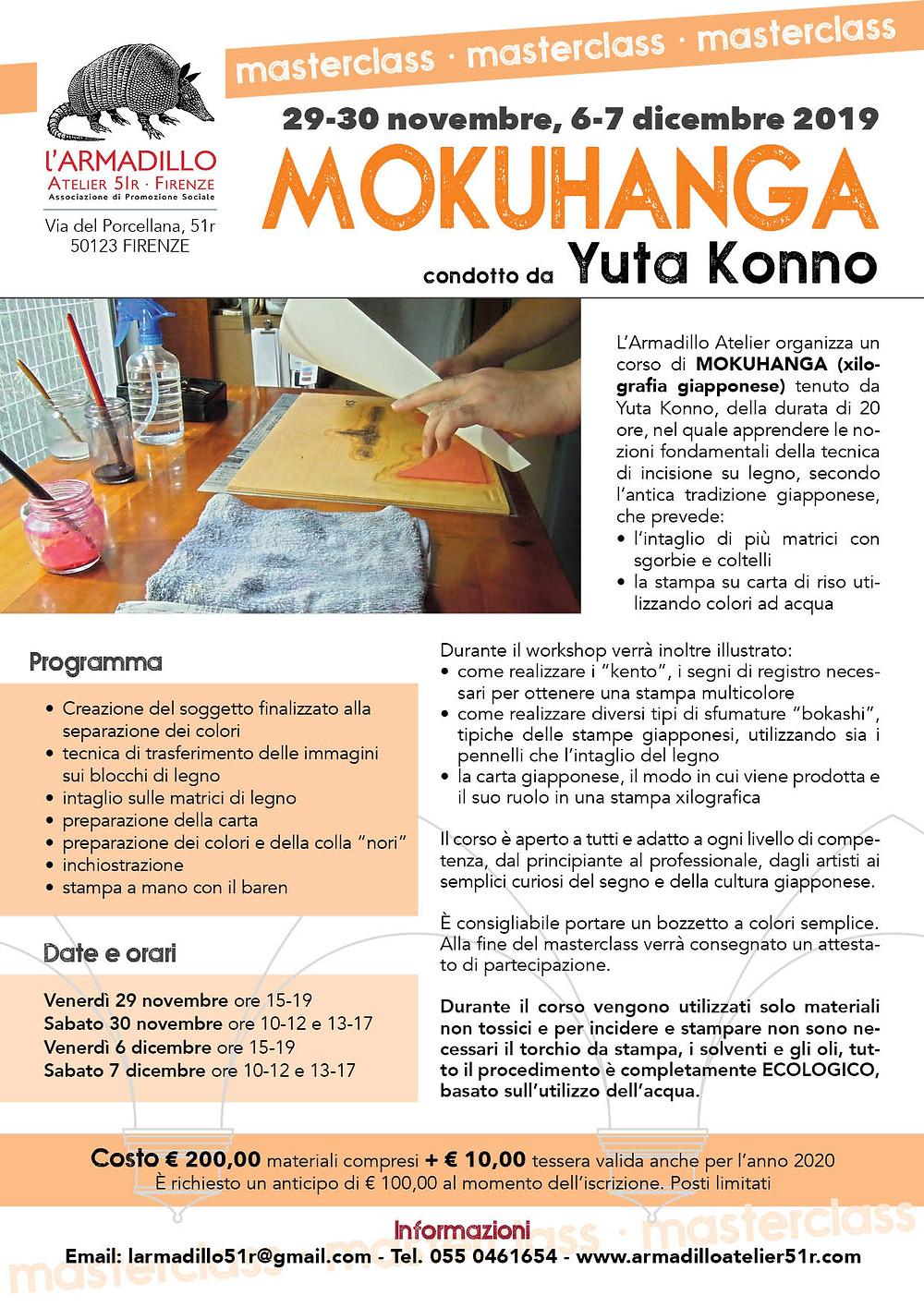 Masterclass di Mokuhanga con Yuta Konno all'Armadillo Atelier