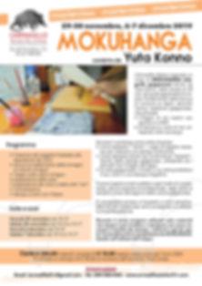 Masterclass di mokuhanga tenuto da Yuta Konno