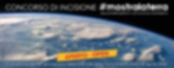 mostralaterra_banner_sito2_OPEN.jpg