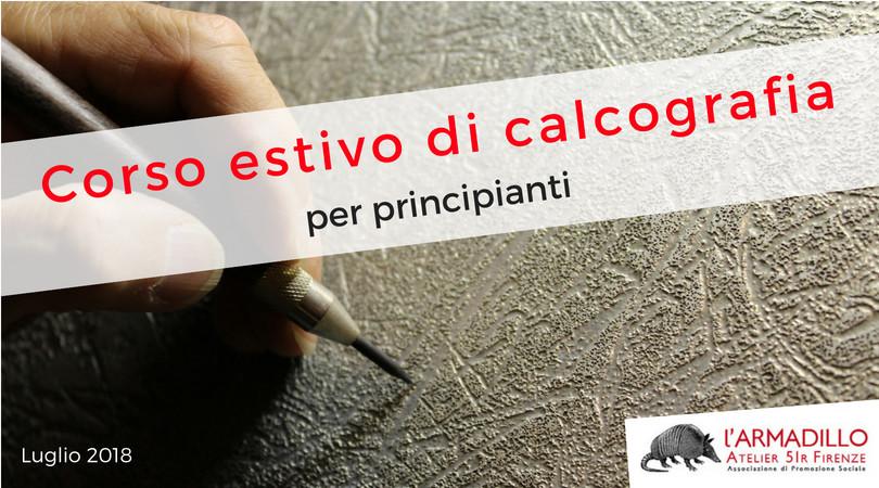 corso estivo di calcografia all'atelier l'Armadillo a Firenze