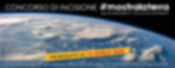 mostralaterra_banner_sito2.jpg