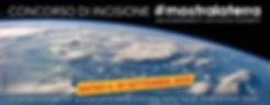 mostralaterra_banner_sito2_30settembre.j