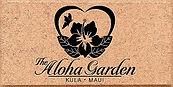 The Aloha Garden Logo Brick.jpg