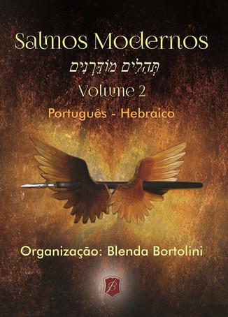 Salmos modernos 2 - Copia.jpg
