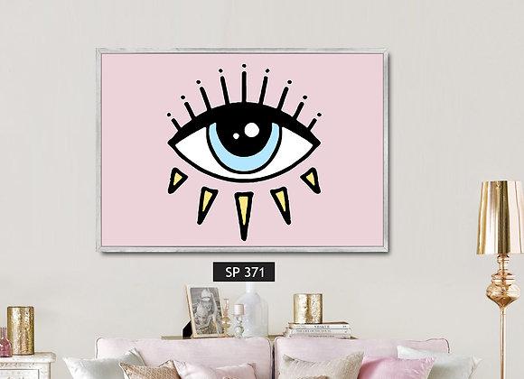 עין ורוד