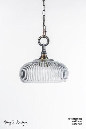 מנורת תלייה זכוכית -ליטן