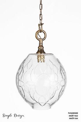מנורת תלייה זכוכית - אדריאן
