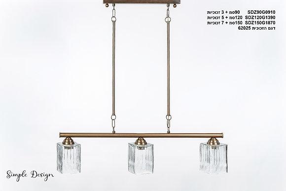 מנורת תלייה צינור - דנה