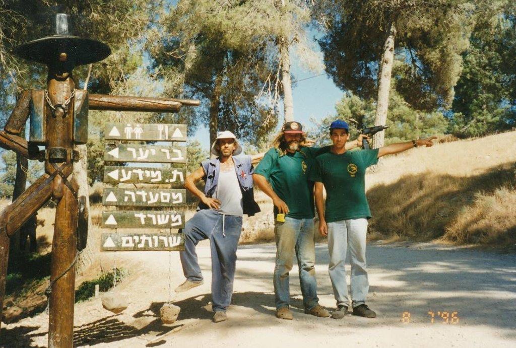 צוות ההקמה המיתולוגי של בת יער
